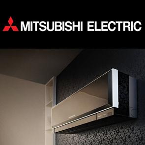 Airco Mitsubishi